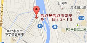 鳥取社労士オフィスREWORK